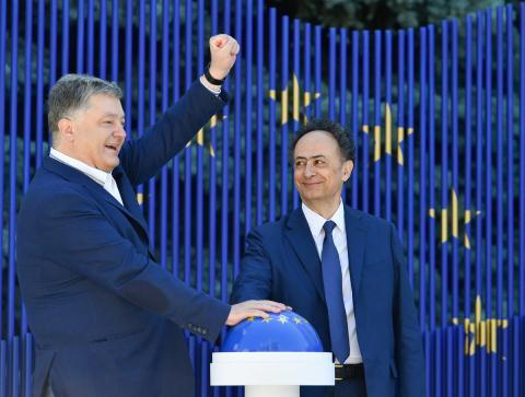 Ukraine được hưởng chế độ miễn thị thực trong 3 tháng của Liên minh châu Âu (EU) kể từ ngày 11/6/2017