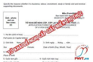 tờ khai đề nghị cấp giấy miễn thị thực