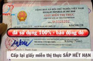 thủ tục xin cấp lại giấy miễn thị thực 5 sắp hết hạn